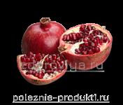 Полезный фрукт гранат