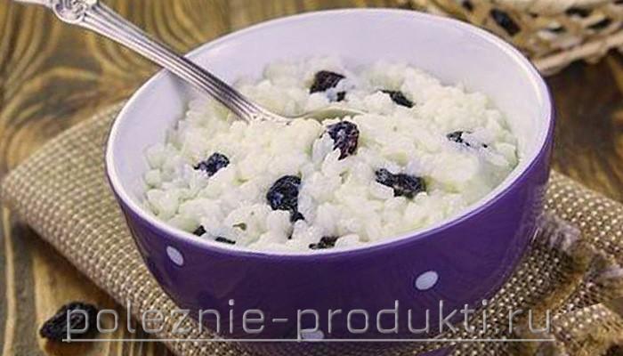 Каша рисовая с изюмом