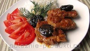 Мясо тушеное с черносливом
