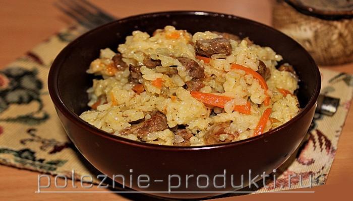 Плов из риса с мясом