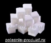 Сахар белый рафинад