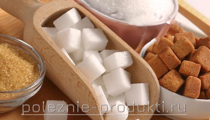 Сахар разных видов