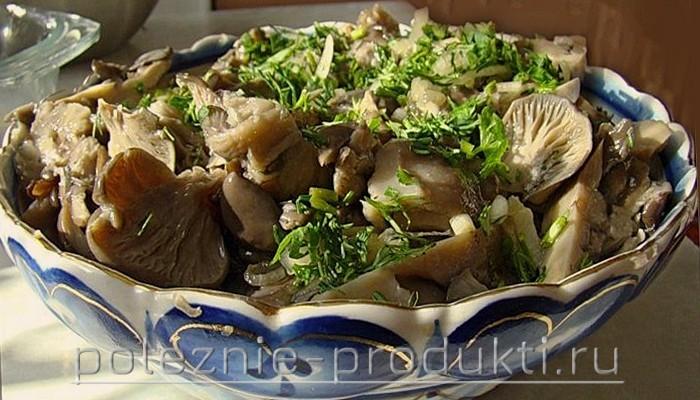 Салат из вешенок с зеленью