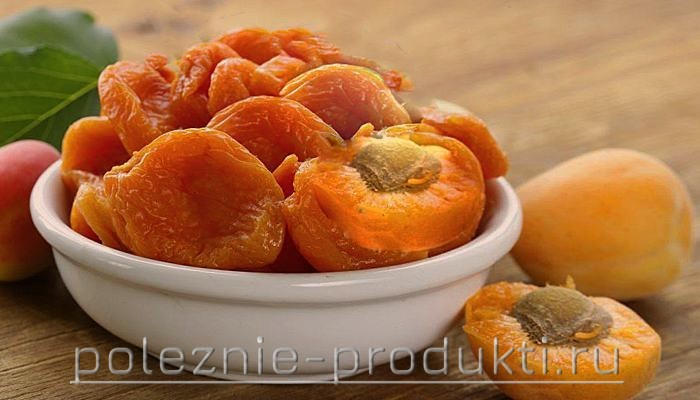 Курага и абрикосы