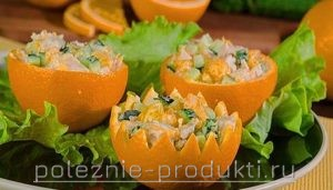 Салат курица с апельсинами