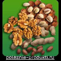 Свежие орехи