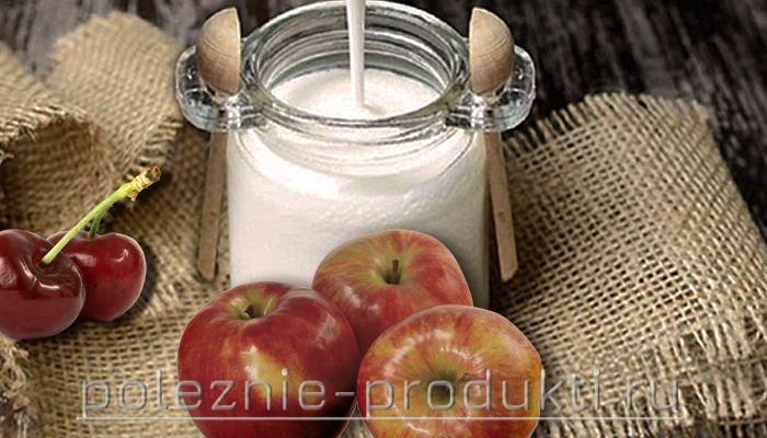 Свежий кефир с яблоками
